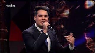 Wali Sazesh - Kucha - Helal Eid Concert / ولی سازش - ازی کوچه به اوکوچه - کنسرت هلال عید