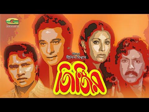 Jinzir   Full Movie   Bobita   Alamgir   Shuchorita   Razzak   Sohel Rana