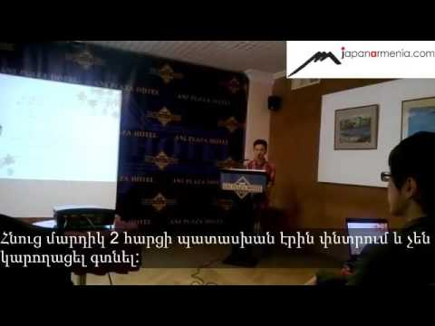 Xxx Mp4 On 02 10 2016 In The Armenia The Japanese Oral Speech 6 Th Contest 5speech With Logo AM S 3gp Sex