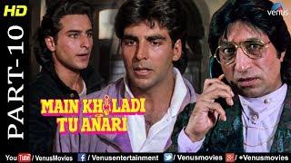 Main Khiladi Tu Anari Part -10 | Akshay, Shilpa & Saif Ali Khan | 90