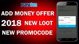 ( Expired )* Paytm Add Money Offer 2018 !! New Promocode !! Earn Free Paytm Cash