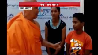 4 सालों से देश के कोने-कोने में जाकर योगा सीखा रहा है 13 साल का मनीष