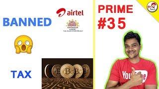 Prime #35 : Airtel Ban , BitCoin Risk & TAX , 1GBPS speed , Nokia 9 , Whatsapp & Hike New update
