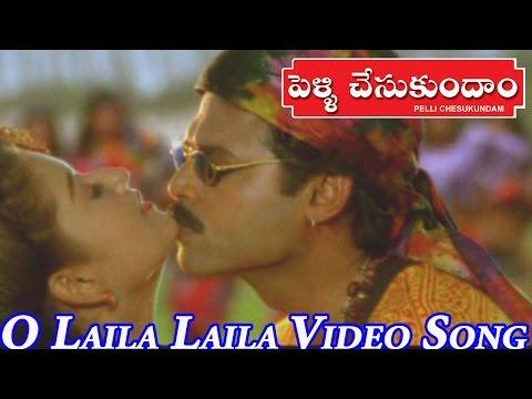 Pellichesukundam Movie || O Laila Laila Laila Video Song || Venkatesh, Soundarya, Laila