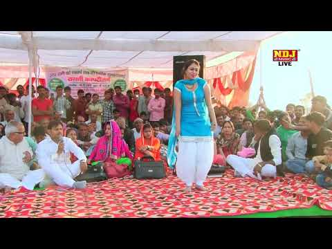 Xxx Mp4 RC Upadhyay Latest फ़िल्टर पाड़ डांस Dhai Litter Dudh Gelya New Haryanvi Dance 2018 NDJ Music 3gp Sex