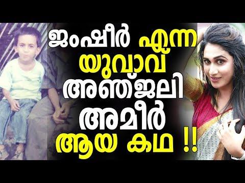 Xxx Mp4 The Biography Of Anjali Ameer Bigg Boss Malayalam 3gp Sex