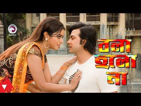 Bola Holo Na | Movie Scene | Shakib Khan | Sahara | Girlfriend Boyfriend