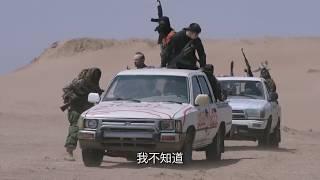 1 Chinese commando vs 20 terrorists [Eng Sub]