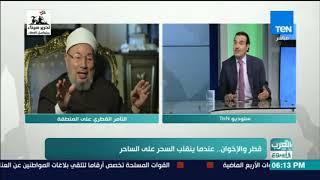 العرب في أسبوع - حوار مع د.أحمد الشهري المحلل السياسي السعودي حول قطر والإخوان