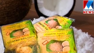 Home delivery for grated coconut | Manorama News