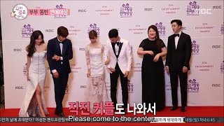 [WeGotMarried] Ep 355 -Couples Reunion+Entertainment Award Red Carpet