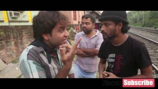 Bengali comedy short film - All Bengal Pocket Mar Association