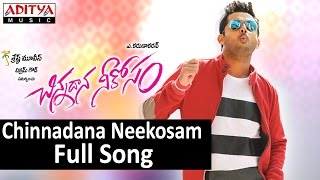 chinnadana neekosam telugu movie mp3