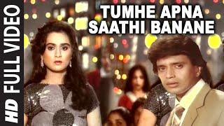 Tumhe Apna Saathi Banane [Full Song] | Pyar Jhukta Nahin | Mithun Chakraborty, Padmini