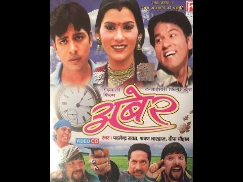 Xxx Mp4 Superhit Uttrakhandi Film अबेर Pt 1 Best Film Garhwali 3gp Sex