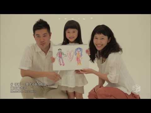 Tegami ~Aisuru Anata e~ BD - Fujita Maiko (vietsub)