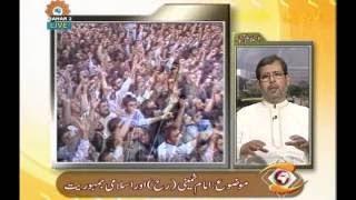 انداز جہاں|Imam Khomeini and the Iranian Presidential Elections|Political Analysis with Mr