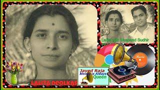 LALITA DEOLKAR-Film-MERA MUNNA-[1948]~Aayi Hoon Pyar Bhare Dilko Sambhale-[Rarest Gem-Best Audio]
