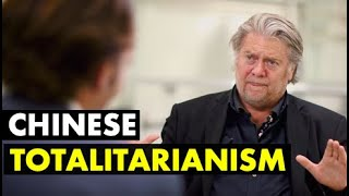 ???? The Rise of China's Totalitarian Regime (w/ Steve Bannon & Kyle Bass)