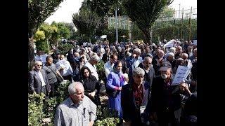 Iran Retired employees rallying in Tehran