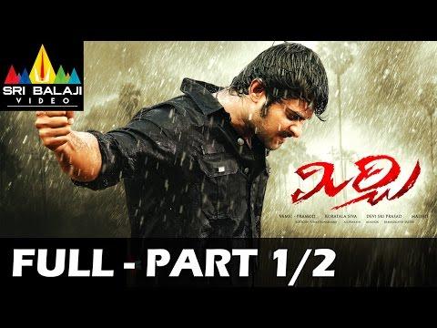 Mirchi Telugu Full Movie Part 1/2 | Prabhas, Anushka, Richa | Sri Balaji Video