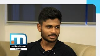 Sanju V Samson On Indian Team Selection: Exclusive| Mathrubhumi News