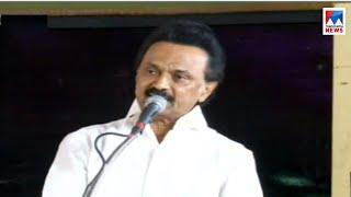 രാഹുൽ ഗാന്ധിയെ പ്രധാനമന്ത്രി സ്ഥാനാർഥിയായി നിർദേശിച്ച്  എം.കെ.സ്റ്റാലിൻ M K Stalin DMK - karunani