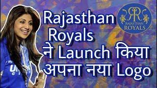 IPL 2018 : Rajasthan Royals Released New Team Logo Ahead Of IPL 11 Season