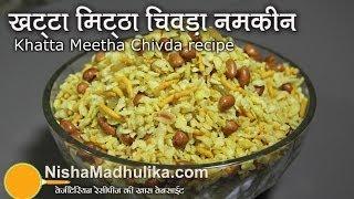 Khatta Mitha Chivda Recipe - Sweet Sour Poha namkeen recipe
