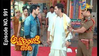 Attarintiki Daredi | 8th January 2018  | Full Episode No 991 | ETV Telugu