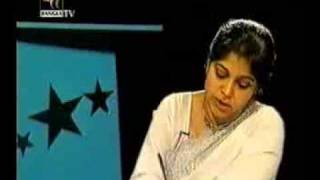 Download Bangladesh Islami Chattra Shibir President- part 3 3Gp Mp4