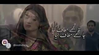 Urdu Sad songs #love #hate #poetry #pakistani