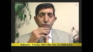 بهرام مشیری 2 می 2016