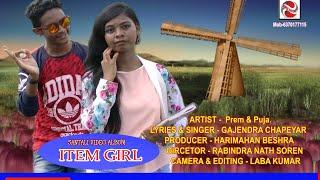 ITEM GIRL  santali new album