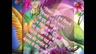 Dil Leke Ja Lu Gori | दिल लेके जालु गोरी | Bhojpuri sda Songs