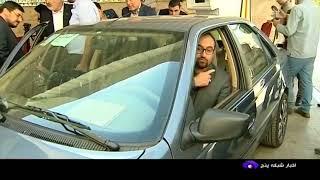 Iran MAPNA group made Electric vehicle خودرو الكتريكي ساخت گروه مپنا ايران