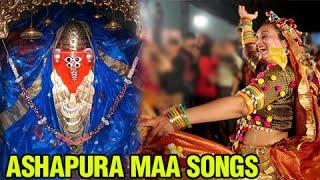 Non Stop Ashapura Maa Song - Madhawadi Maa Na Norta - Navratri Special/Garba/Folk Song