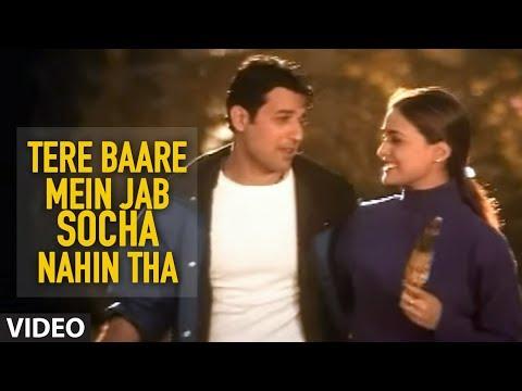 Xxx Mp4 Tere Baare Mein Jab Socha Nahin Tha Official Video Song Jagjit Singh Hit Ghazals 3gp Sex