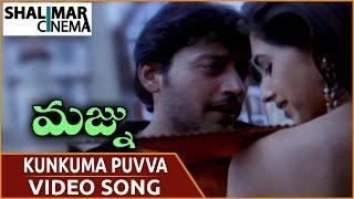 Majunu Movie || Kunkuma Puvva Video Song || Prashanth, Rinkhe Khanna || మజును మూవీ || Shalimarcinema
