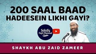 Kya Hadees 200 saal baad likhi gayi   Abu Zaid Zameer