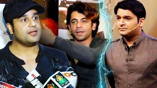 Krushna Abhishek's SHOCKING Reaction On Kapil Sharma - Sunil Grover Fight