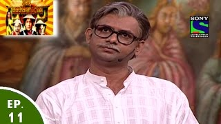 Comedy Circus - Chinchpokli to China - Episode 11 - Near Factor Special