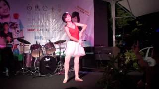 刘婉滢 -《白马公主》音乐会 PART 2 - 芭蕾舞