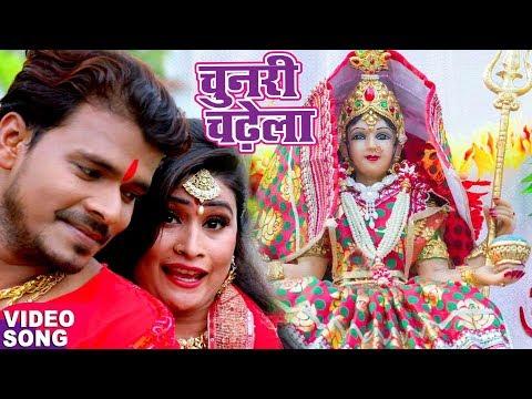 Xxx Mp4 Pramod Premi का सबसे हिट देवी गीत Chunari Chadhela Pujela Jag Mai Ke Bhojpuri Devi Geet 2017 3gp Sex