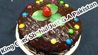 Choclate Fudge Cake (King Chef Shahid Jutt G.A Pakistan)