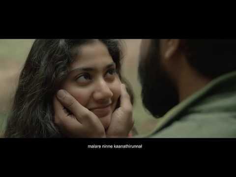 Xxx Mp4 Attuthottilil Niney Kidathiyudakii Malayalam Song Cover Video Premam 3gp Sex