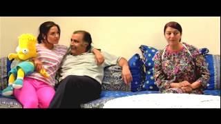 Film Marocain | 2017 | فيلم مغربي جديد | famila janb lhit | فاميلا جنب الحيط