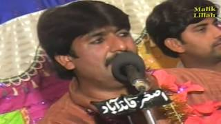 Bhavain Janay Yaar Na  Shahzad iqbal  New Mehfil Mujra  Punjabi Song Full HD