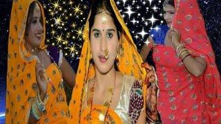 Dj Remix Meena Geet √√√ Dj Mix Meena Geet