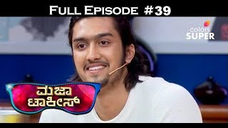 Majaa Talkies Season 2 - 7th June 2018 - ಮಜಾ ಟಾಕೀಸ್ - Full Episode